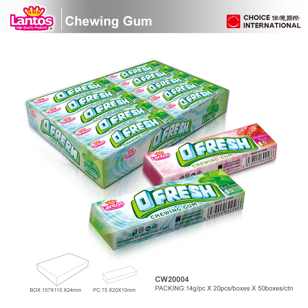 new chewing gum brand Brand new £1149  wrigleys extra chewing gum 14 pieces - buy a new whole case of 12 for £8  12 pack x trident chewing soft gum flavour packet sugar free.